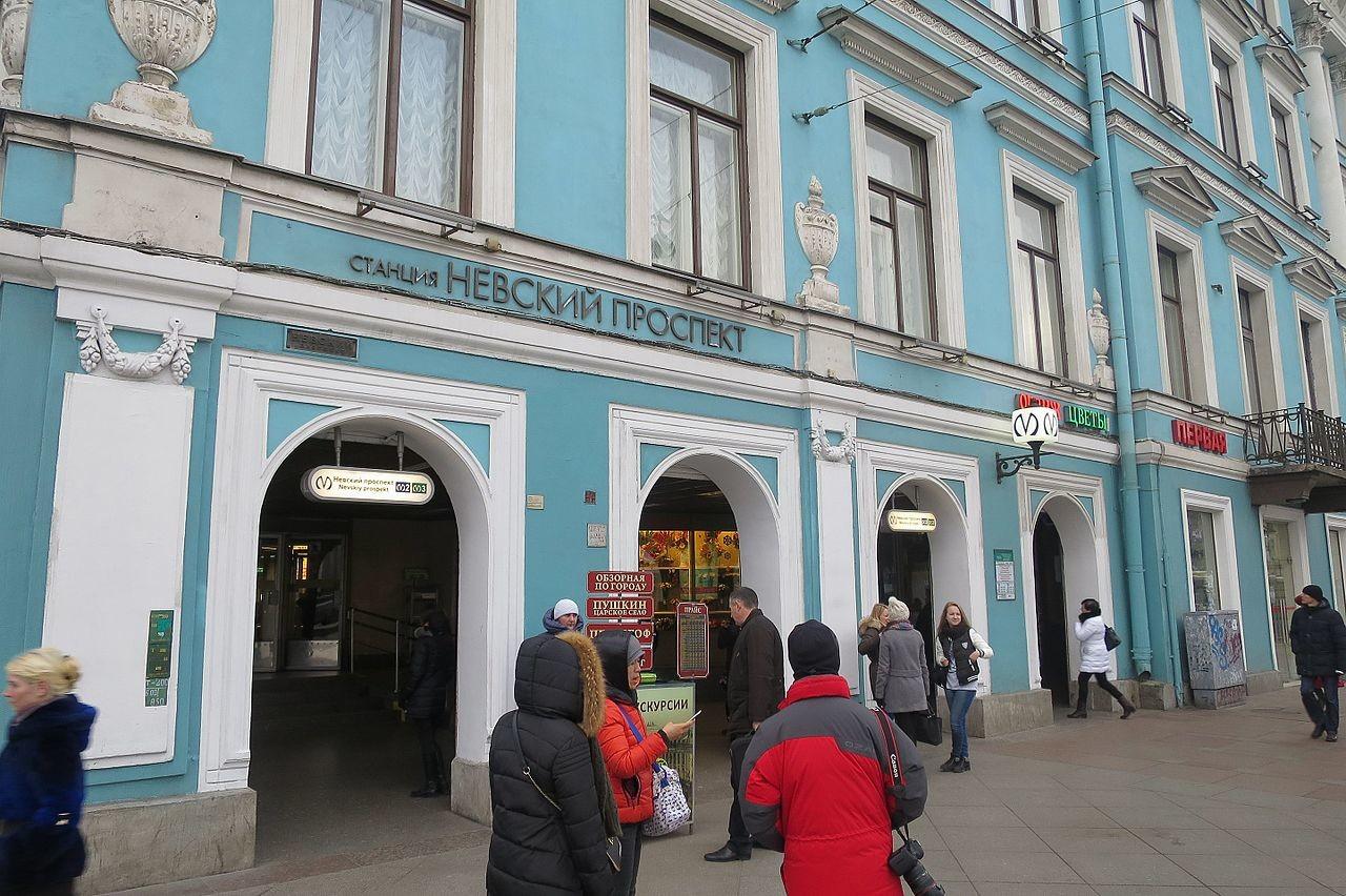 "Stazione ""Nevskij prospekt"" della metropolitana di San Pietroburgo"