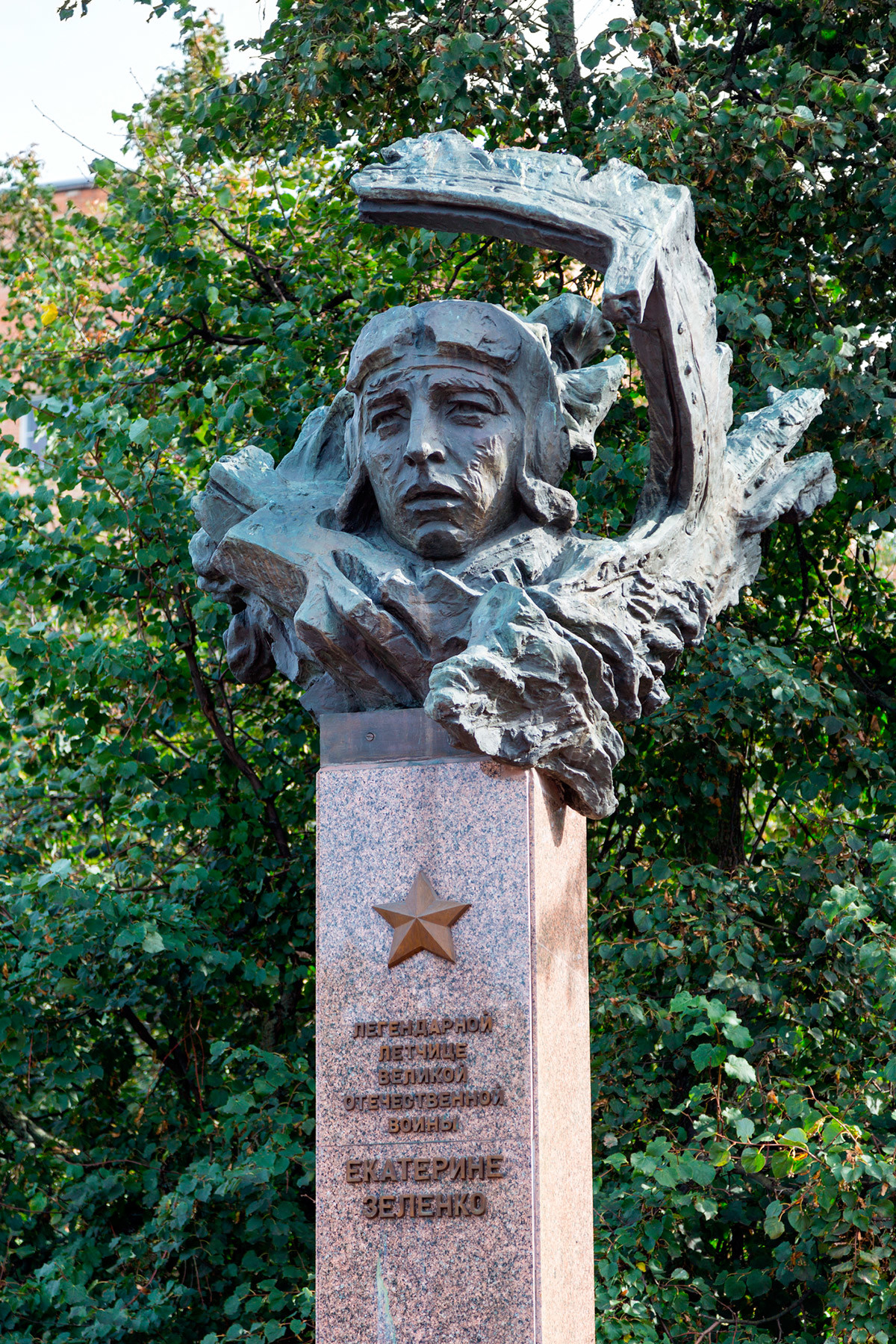 Ein Denkmal für Jekaterina Selenko in Kursk, Russland