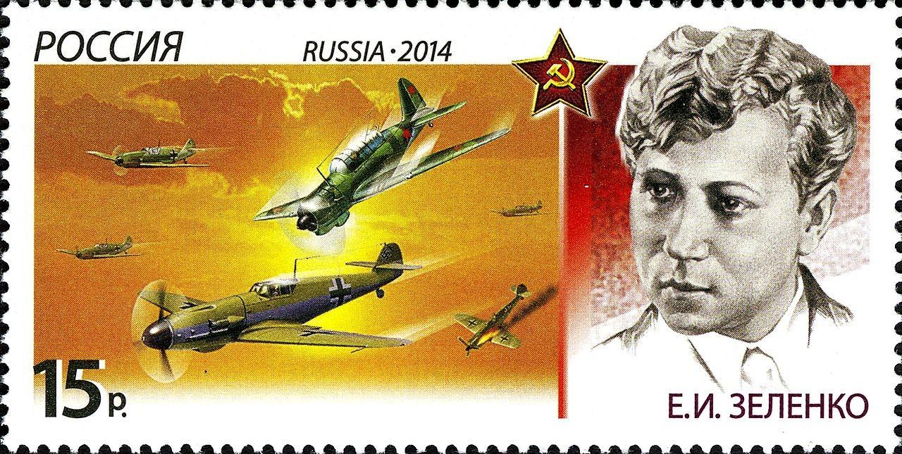 Eine sowjetische Briefmarke mit der Heldentat von Jekaterina Selenko