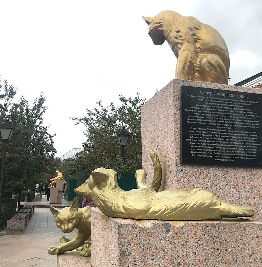 チュメニの中心部にあるネコを記念する広場