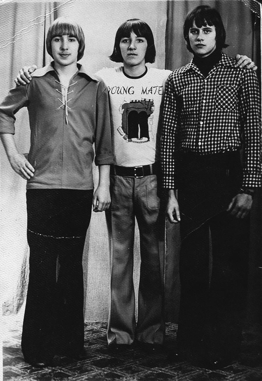 Membres du Komsomol (organisation de la jeunesse communiste), 1976
