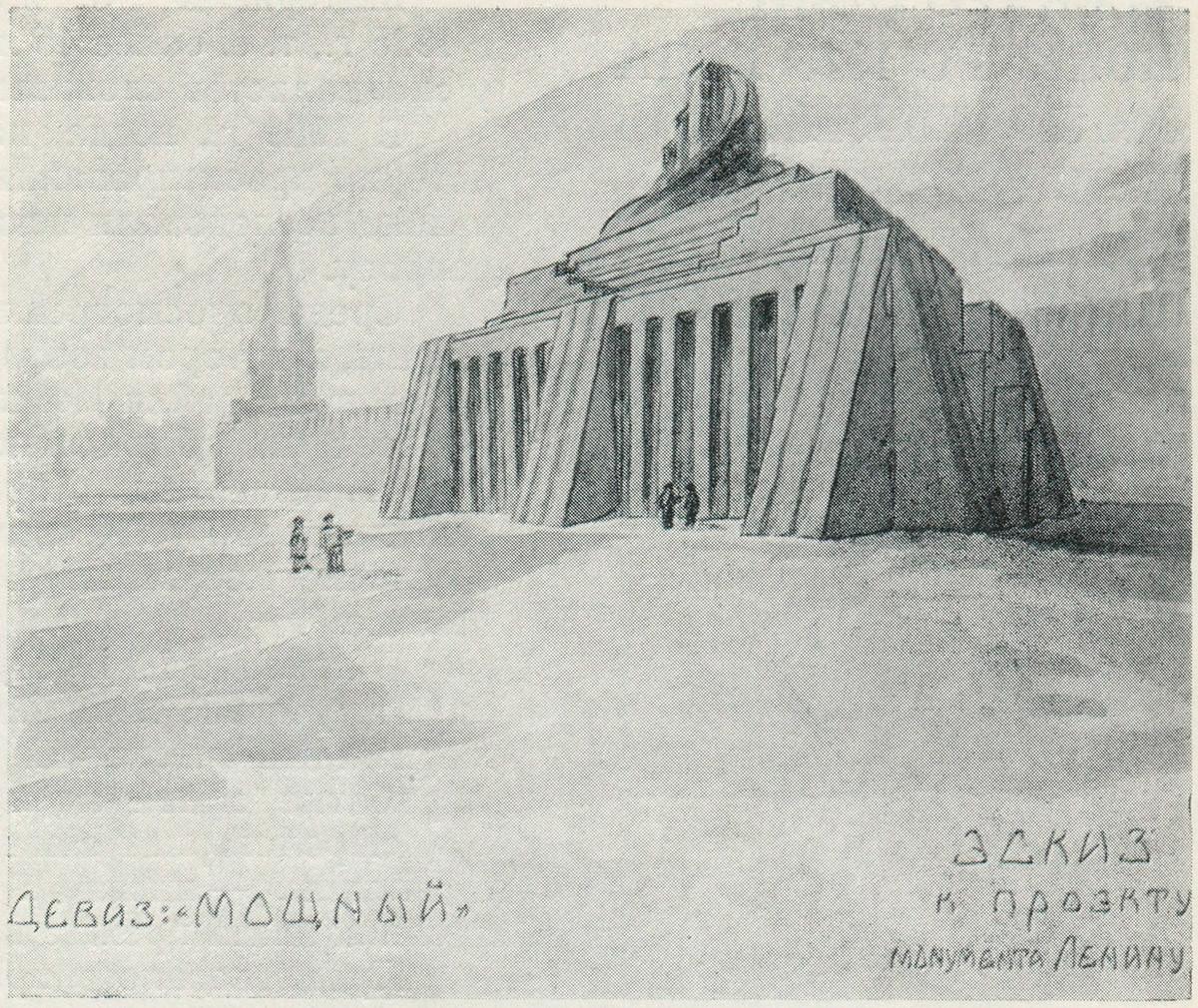 Ein Mausoleum-Projekt von V. M. Parodin-Nardson.
