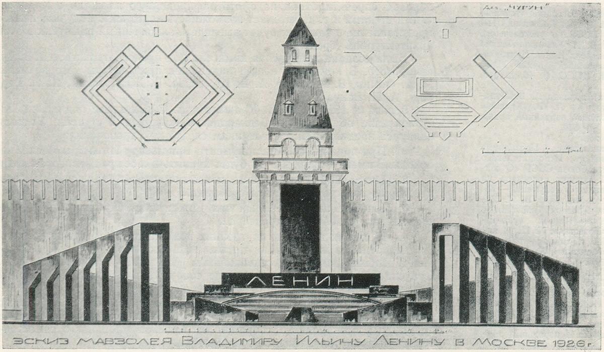 Ein Mausoleum-Projekt von V.V. Tarasow.