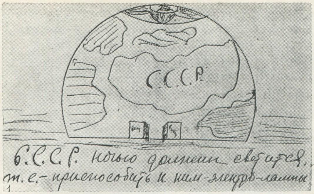 """Ein Mausoleum-Projekt von S. Fienow. """"Die Buchstaben 'UdSSR' sollen nachts leuchten, also muss man dort eine Art Lampengallerie installieren."""""""