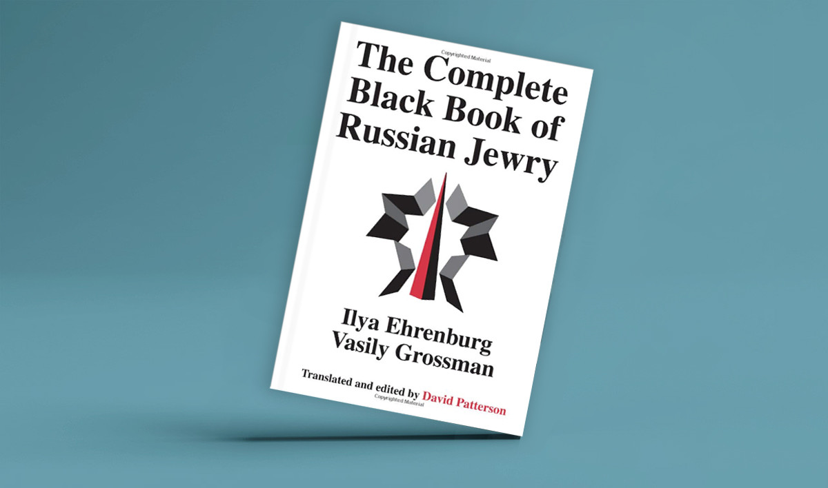 The Black Book of Soviet Jewry