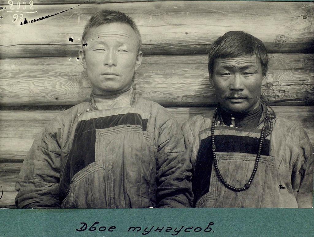 エヴェンキ(ツングース)人、ザバイカリエ州(現ザバイカリエ地方)、1912年