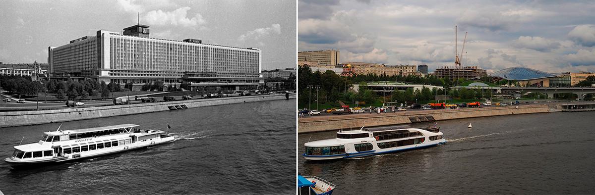 Blick auf den Moskwa-Fluss, das Hotel Rossija mit Konzerthalle 1970er Jahre / 2020