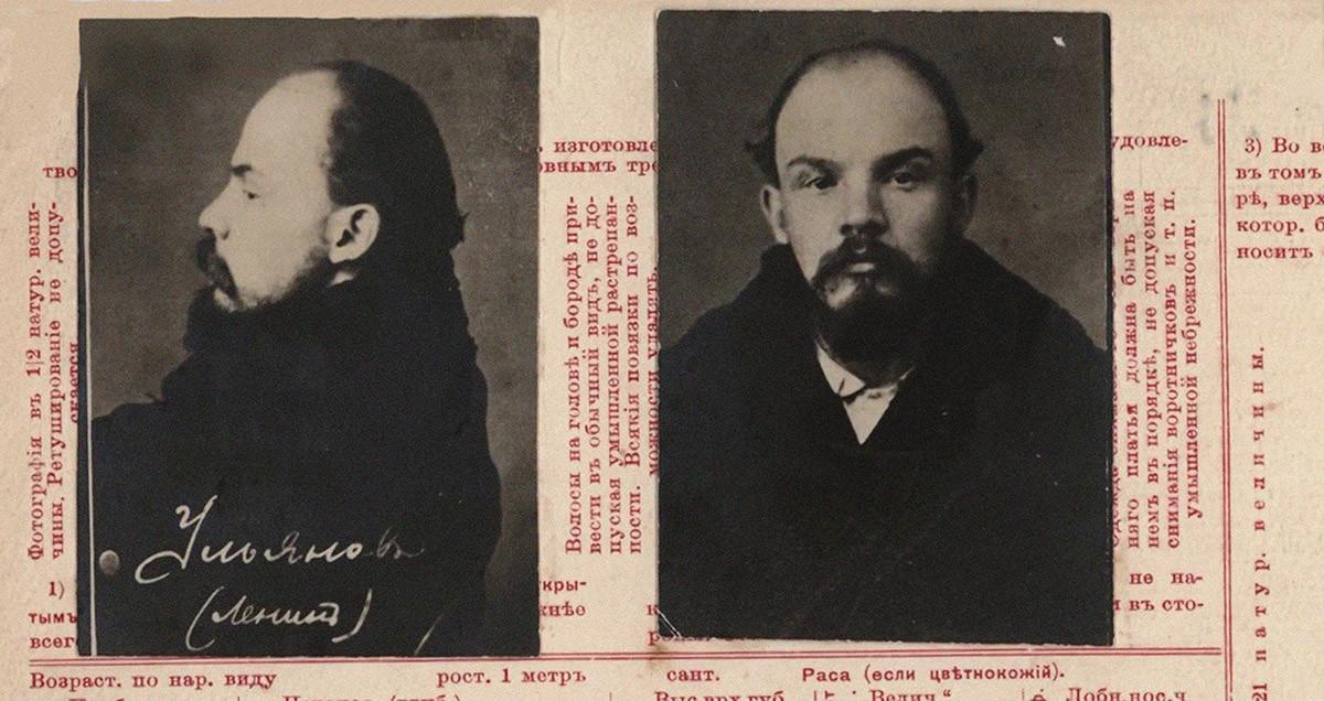 Cartão de registro de Vladímir Uliánov-Lênin do Departamento de Proteção da Ordem e  da Segurança Pública, 1895