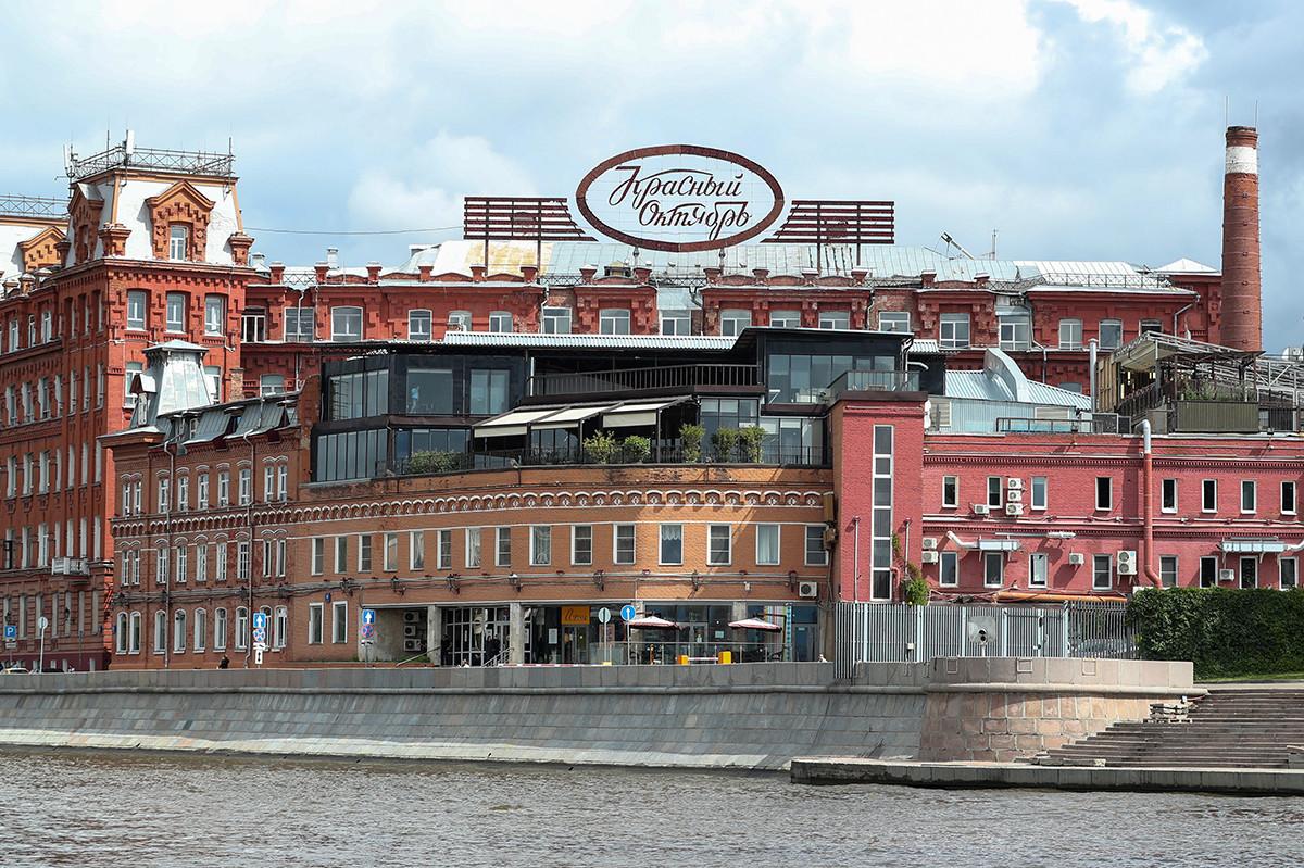 """Поглед на бизнис центар """"Црвени октобар"""", некада кондиторска фабрика """"Црвени октобар"""" (""""Красный октябрь""""). Испред је река Москва."""