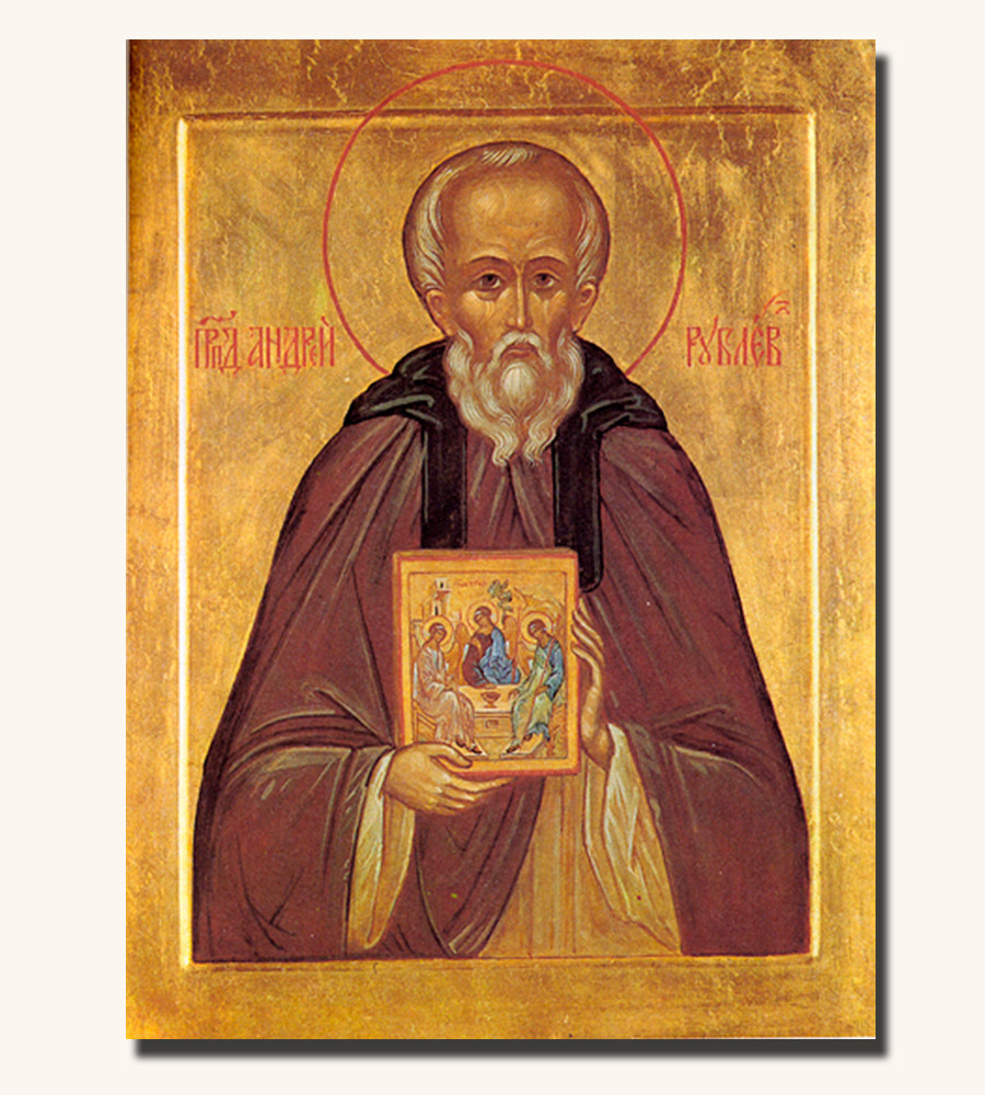 Icon of Andrei Rublev holding his own icon of Trinity in his hands