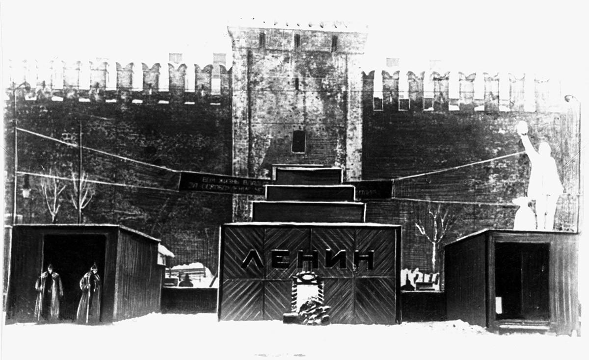 El primer mausoleo.