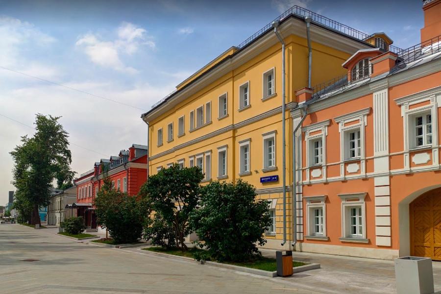 Školnaja ulica