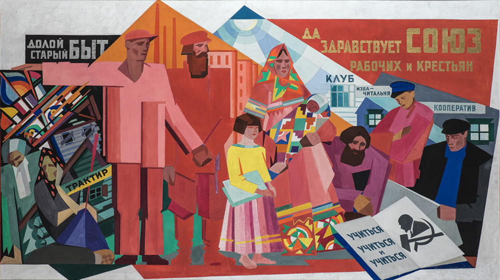 Ljubov Mileyeva / La nuova vita quotidiana, 1924