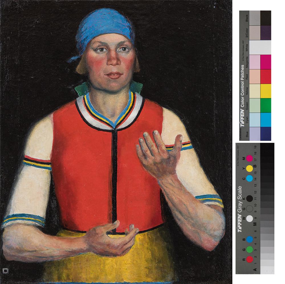 Kazimir Malevich / Operaia, 1933
