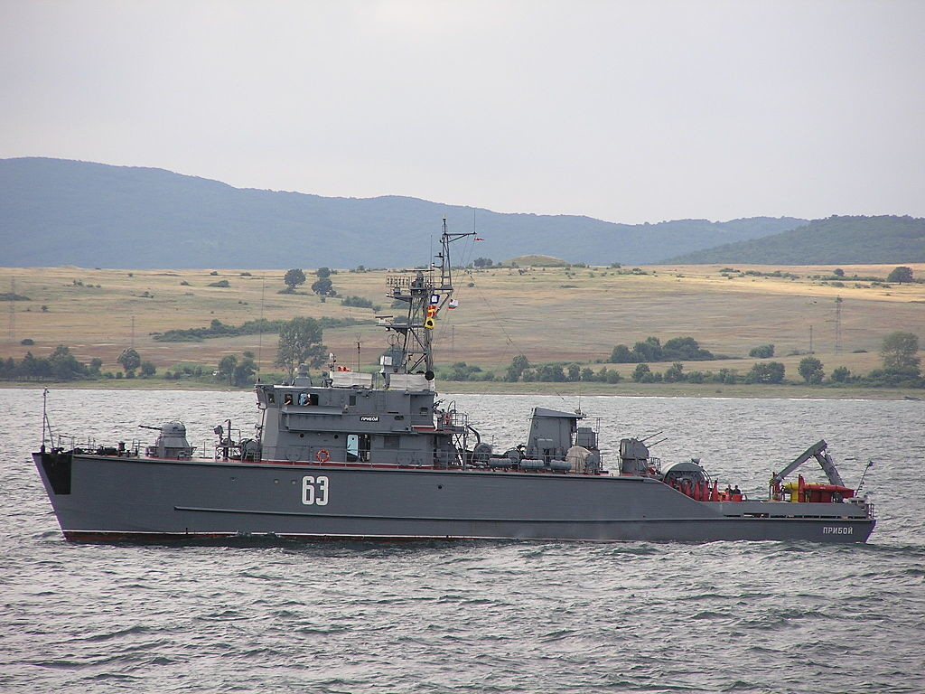 Buque de la clase Yajont №63 Priboy en Burgas (Bulgaria)