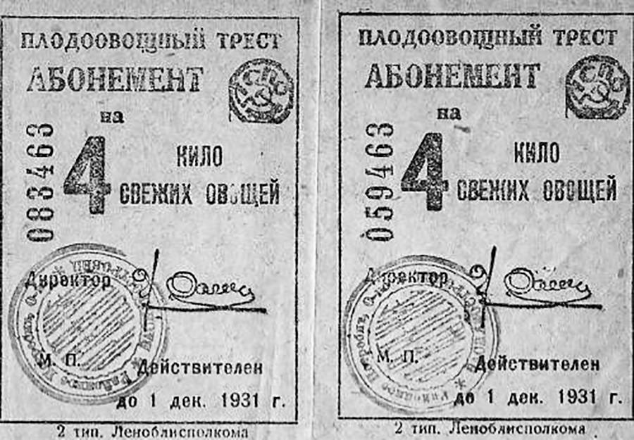 Ration stamps for 4 kg of fresh vegetables, 1931