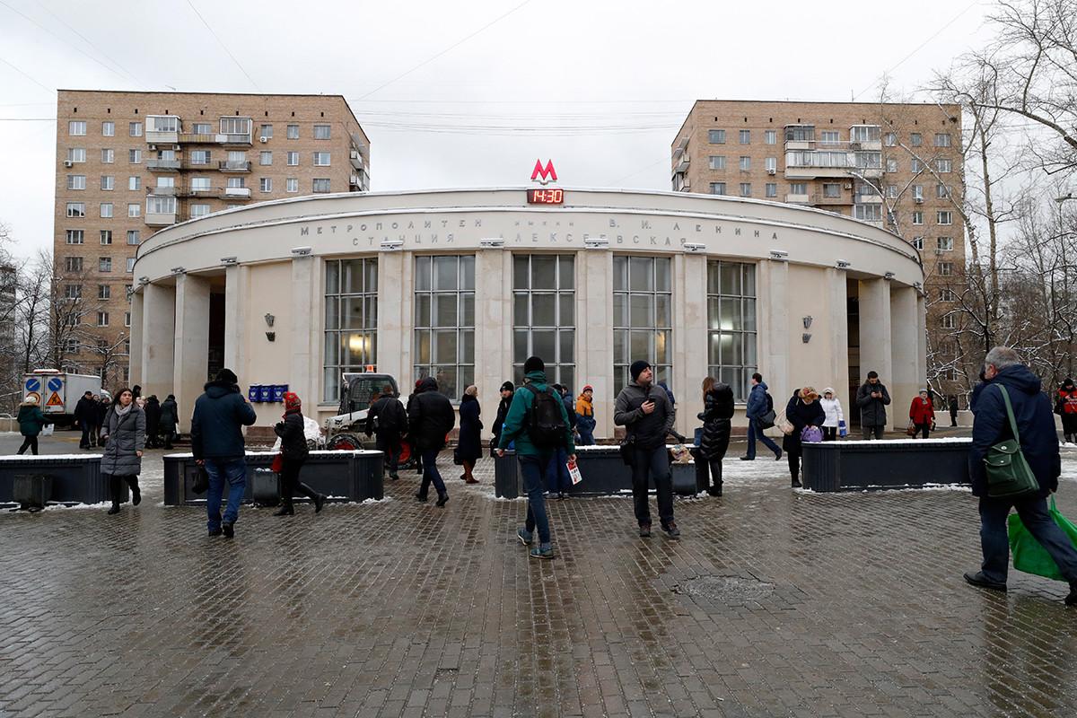 Alekseyevskaya metro station.