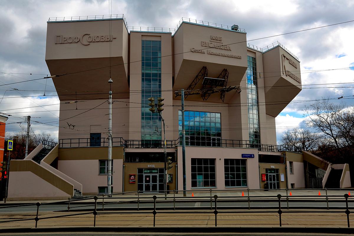 Il Teatro Viktjuk; l'edificio fu costruito dall'architetto Konstantin Melnikov nel 1929