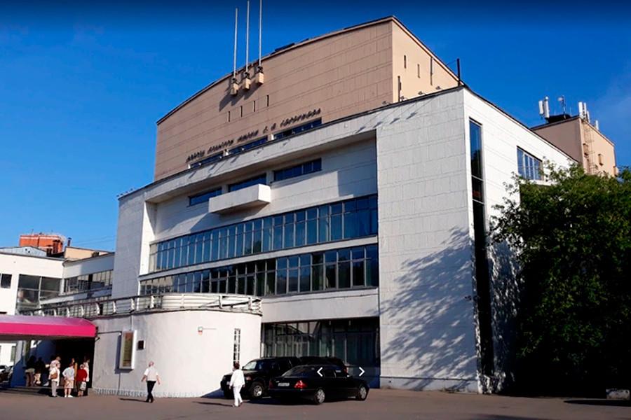 """Il Palazzo della Cultura 'Sergej Gorbunov"""""""