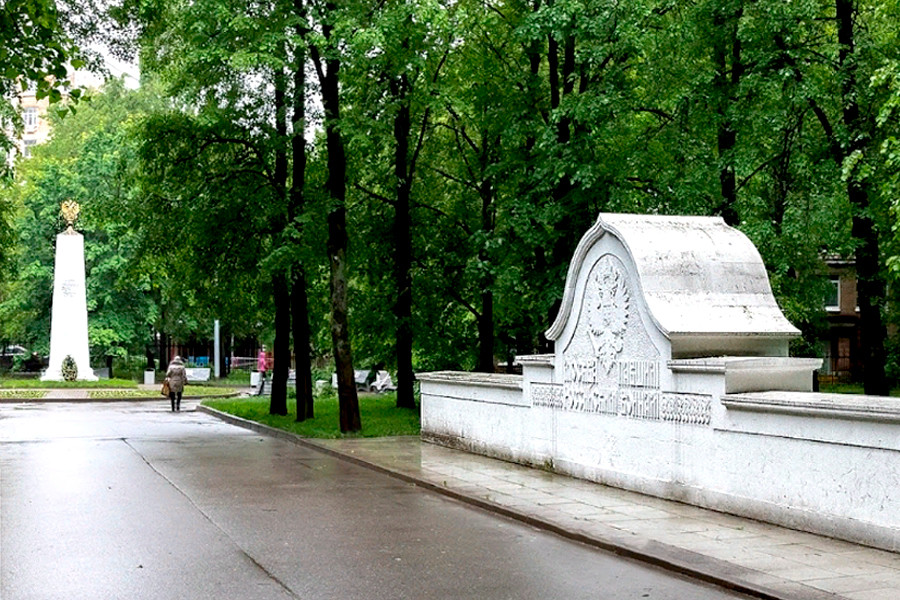 Il parco in memoria degli Eroi della Prima Guerra Mondiale