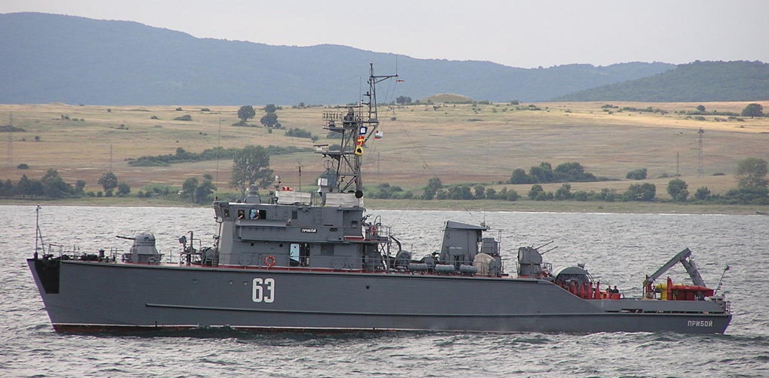 Брод класе Јахонт №63 Прибој у Бургасу (Бугарска)
