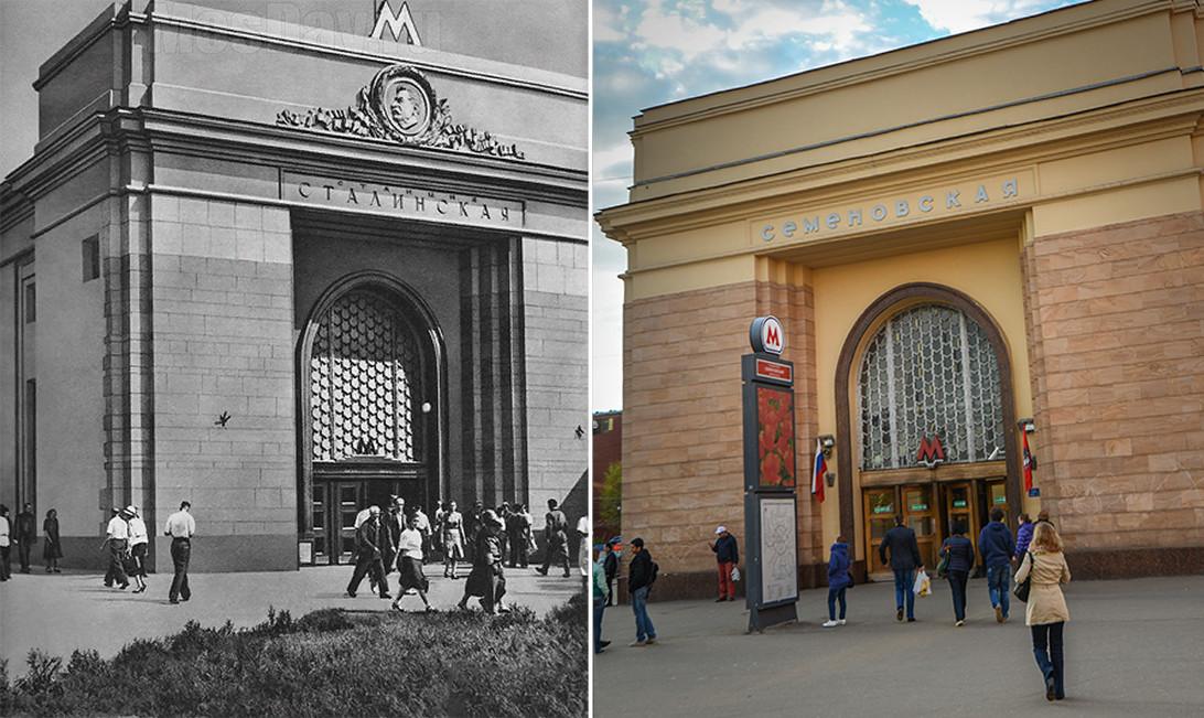 A sinistra, la stazione Stalinskaya; a destra, la stessa stazione oggi, rinominata Semyonovskaya