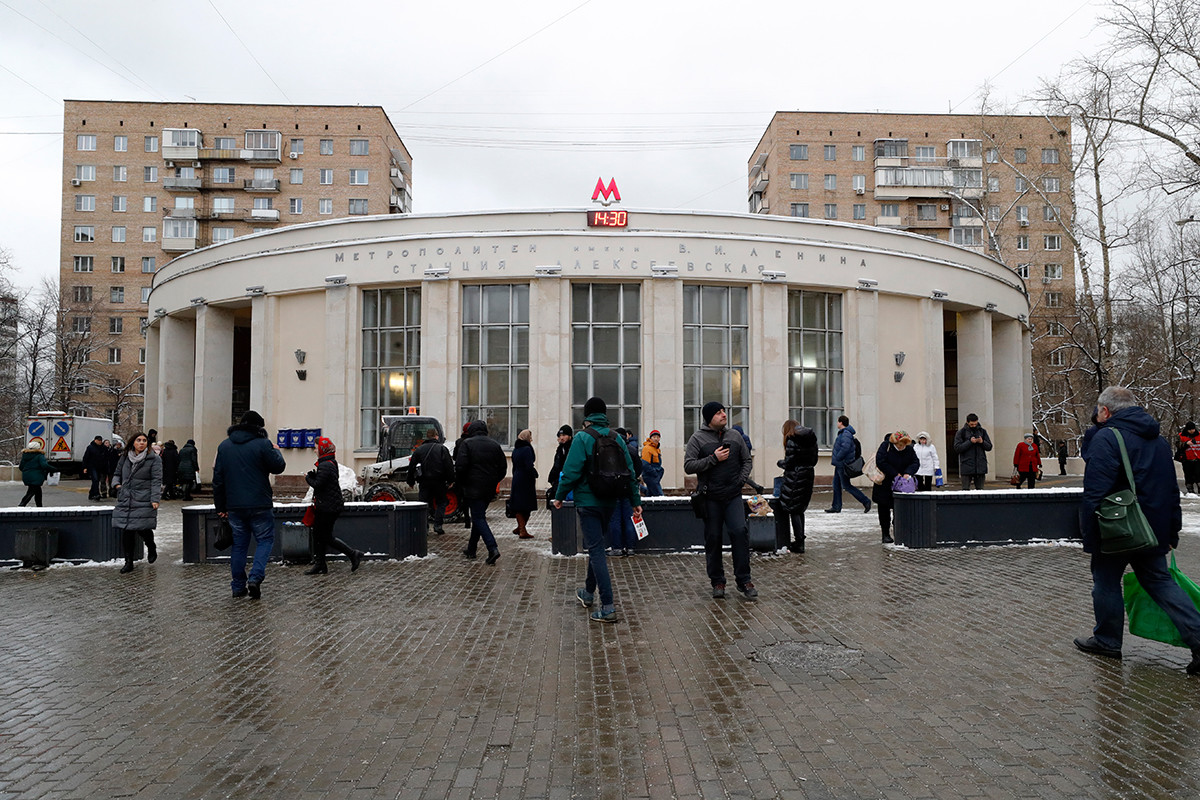 La stazione Alekseyevskaya