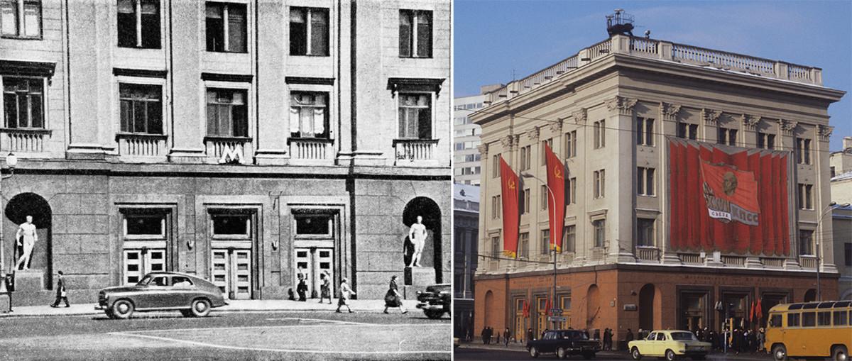 La stazione Okhotnyj Ryad nel 1954 e Prospekt Marksa nel 1986