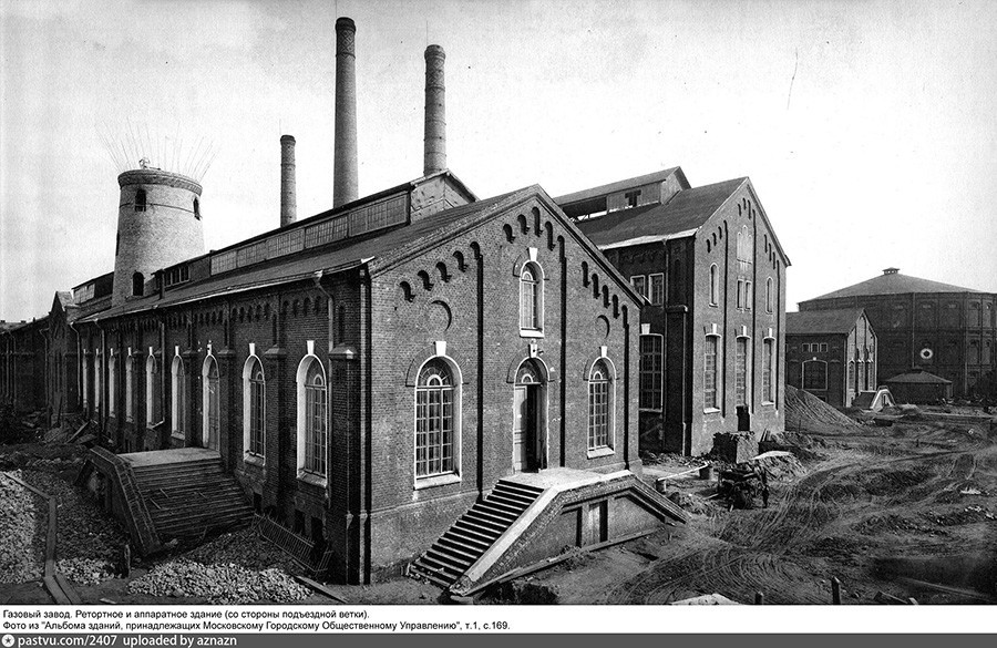 Tako je izgledala tovarna v 1910-ih.