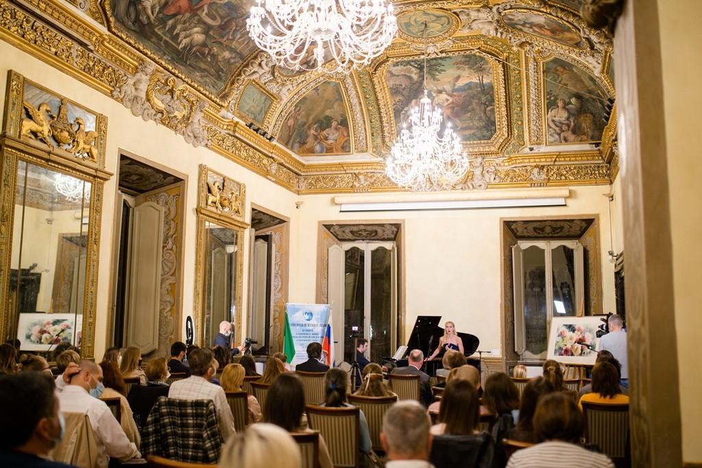 Serata di gala per celebrare il 180° anniversario della nascita di Petr Chajkovskij