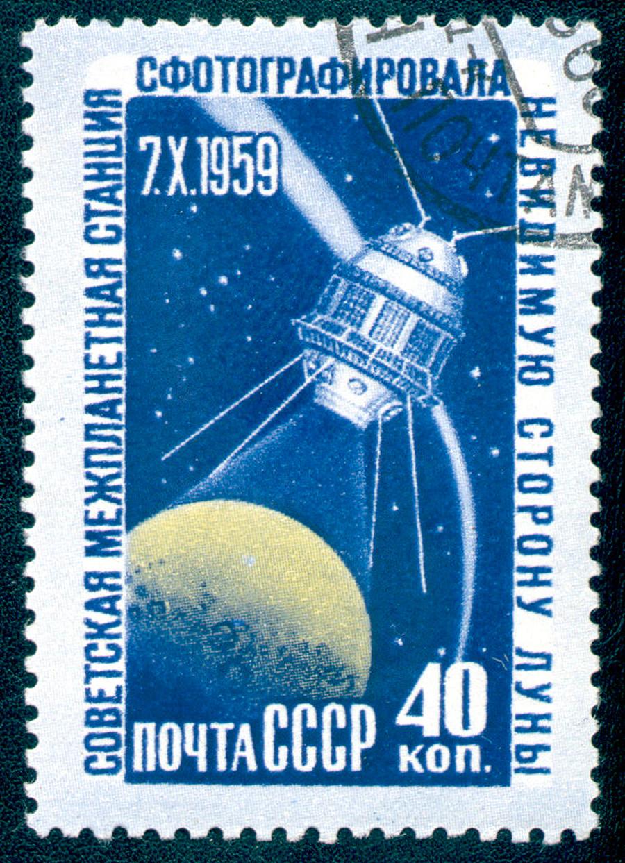 Perangko Soviet yang dibuat untuk mengenang peristiwa pemotretan sisi gelap Bulan.