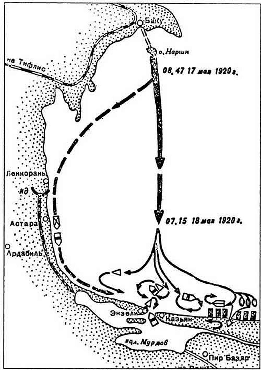 Схема на операцията на съветските военноморски сили на Каспийско море близо до пристанището Анзали (днес Бандар Анзали).