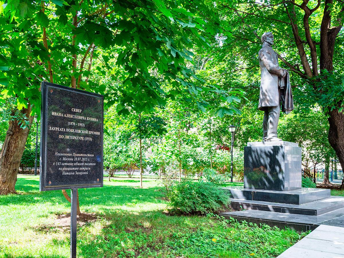 Памятник писателю в Сквере Бунина в центре Москвы