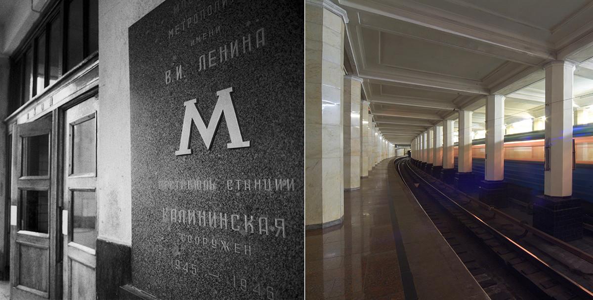 Kalininskaja / Alexandrowski Sad