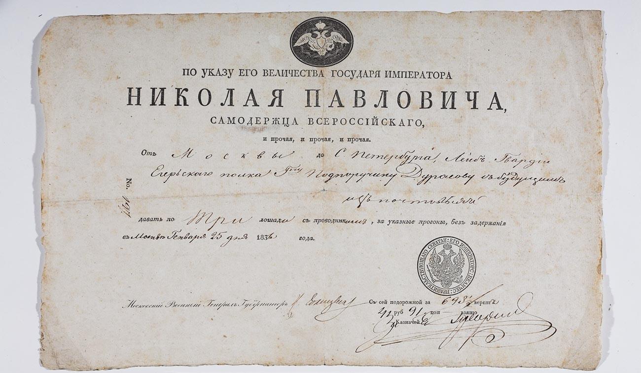 Документ за пътуване с пощенска кола от Москва до Санкт Петербург на лейтенанта от егерския полк на императорската гвардия, г-н Дурасов.