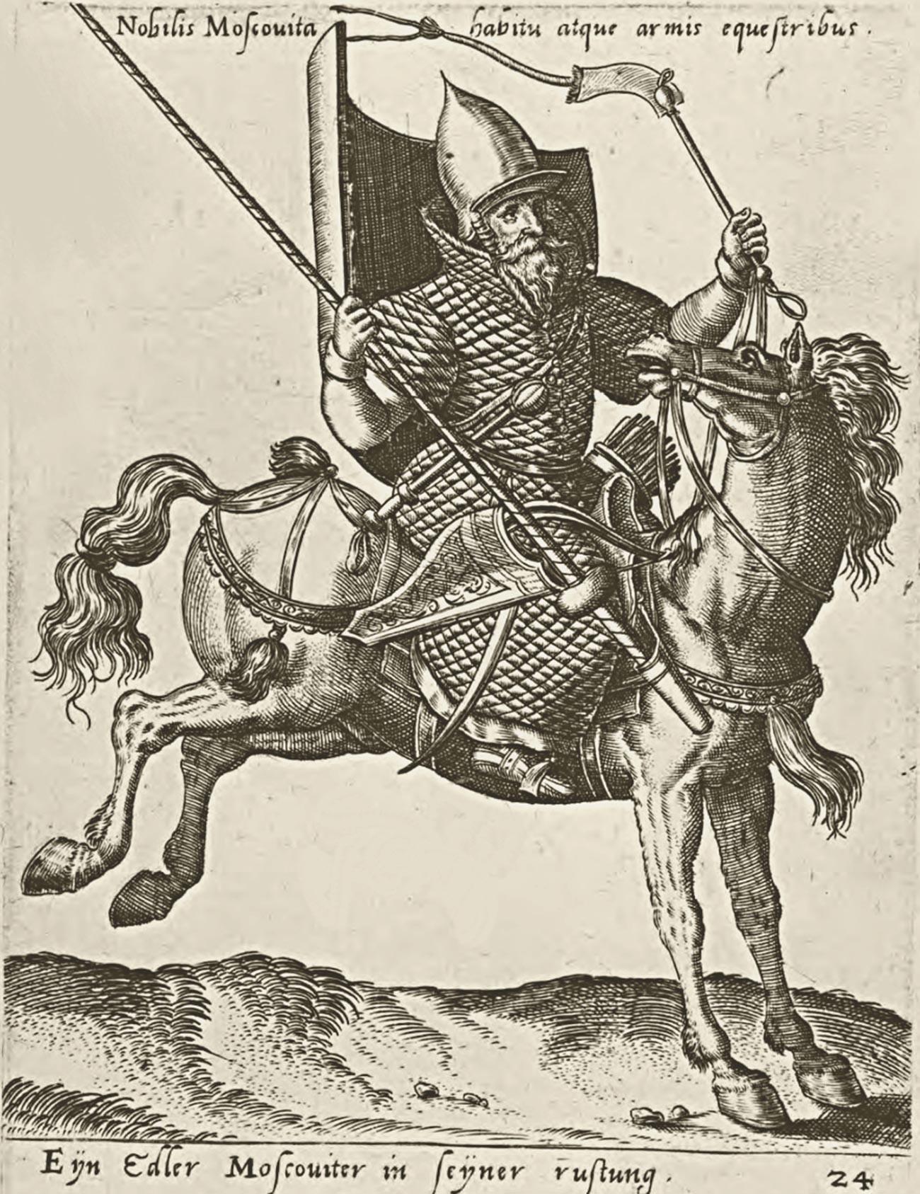 Московски благородник, гравюра