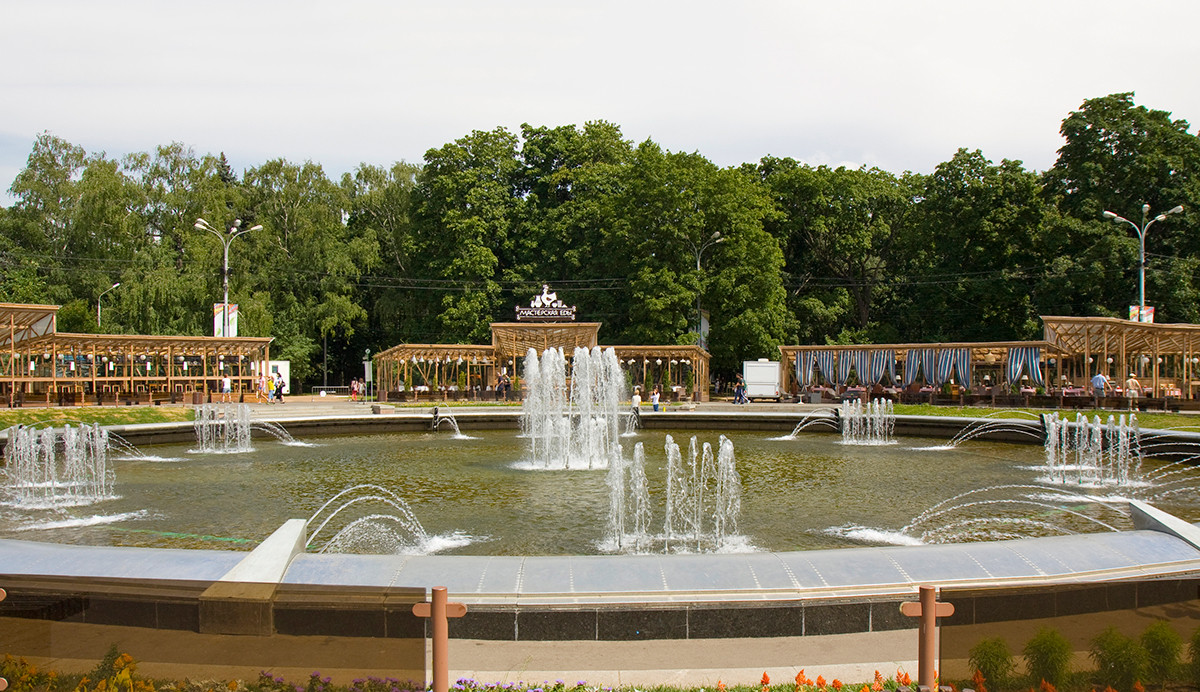 Moscow, park Sokolniki