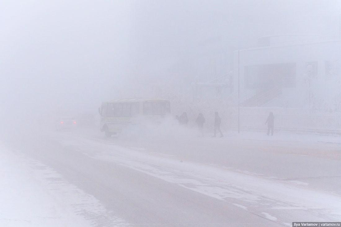 Kabut musim dingin di kota Yakutsk.