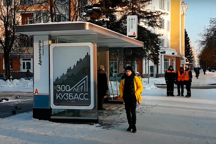 Halte bus di kota Kemerovo, Siberia.