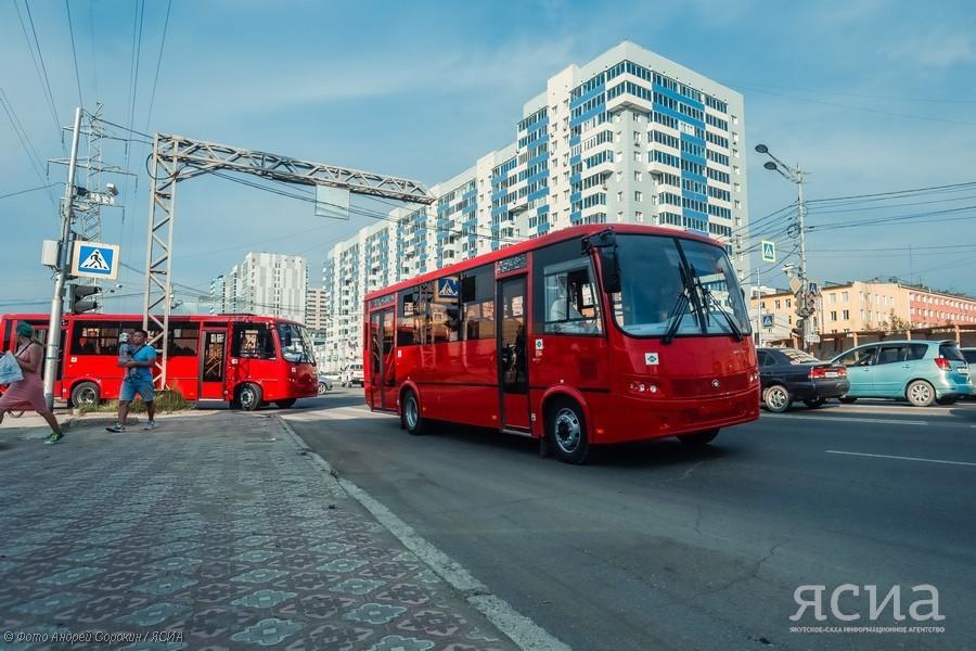Bus baru di kota Yakuts.