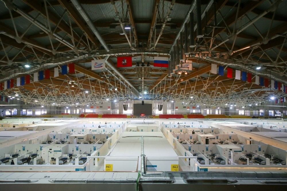 Privremena bolnica na teritoriju ledene dvorane Krilatskoe