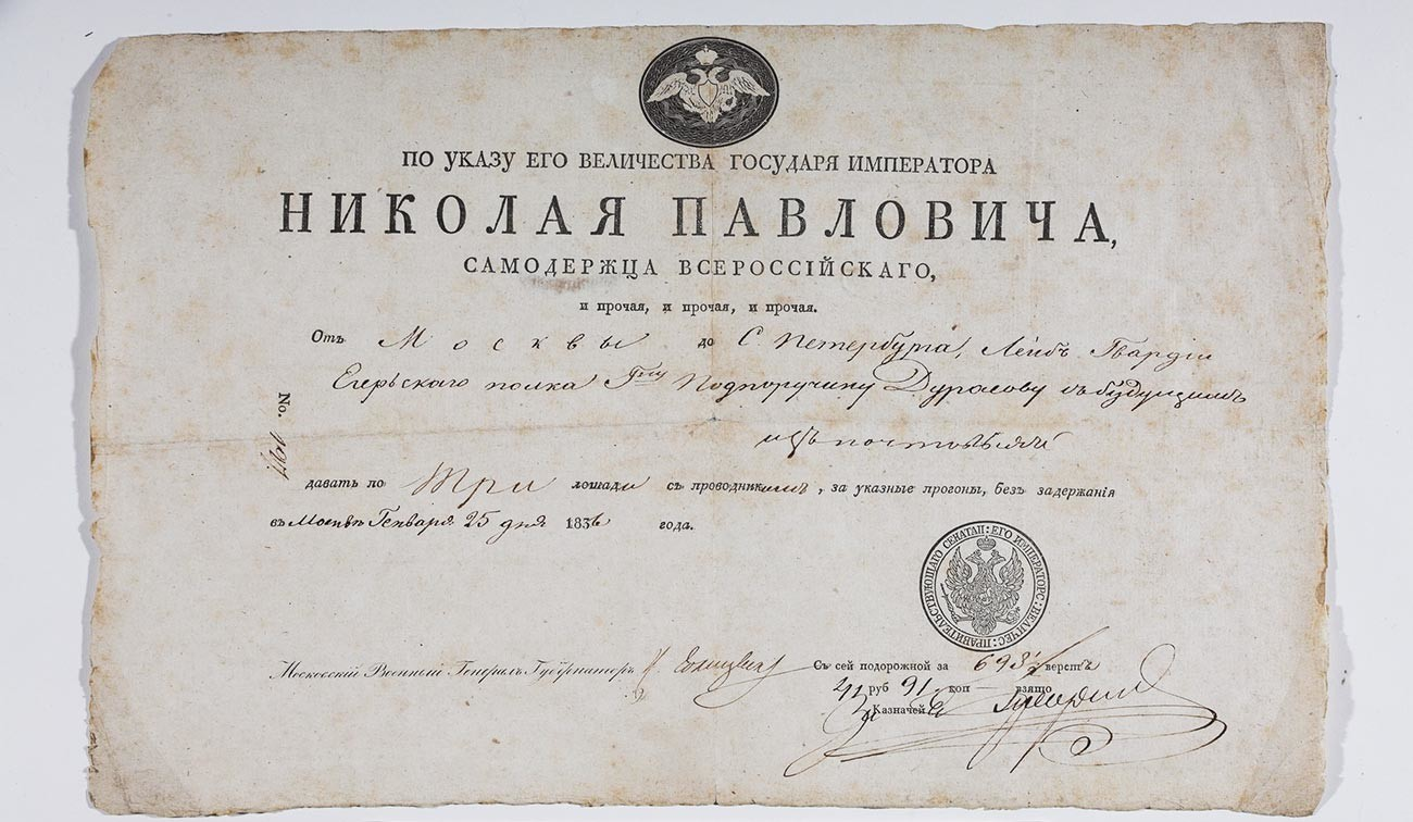 A podorozhnaya – document allowing to use the state-owned horses, dated 1836