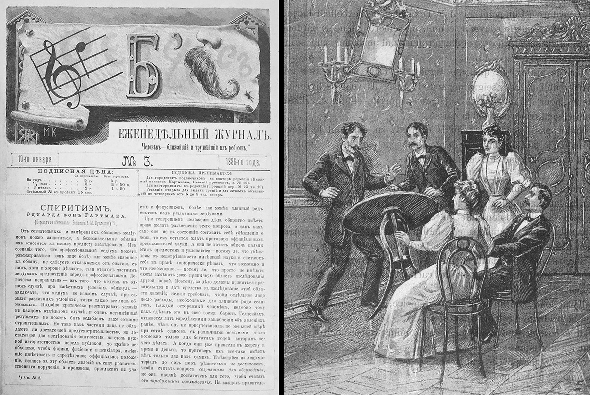 A weekly magazine 'Rebus' was one of the main media on spiritism in the late 19th century.