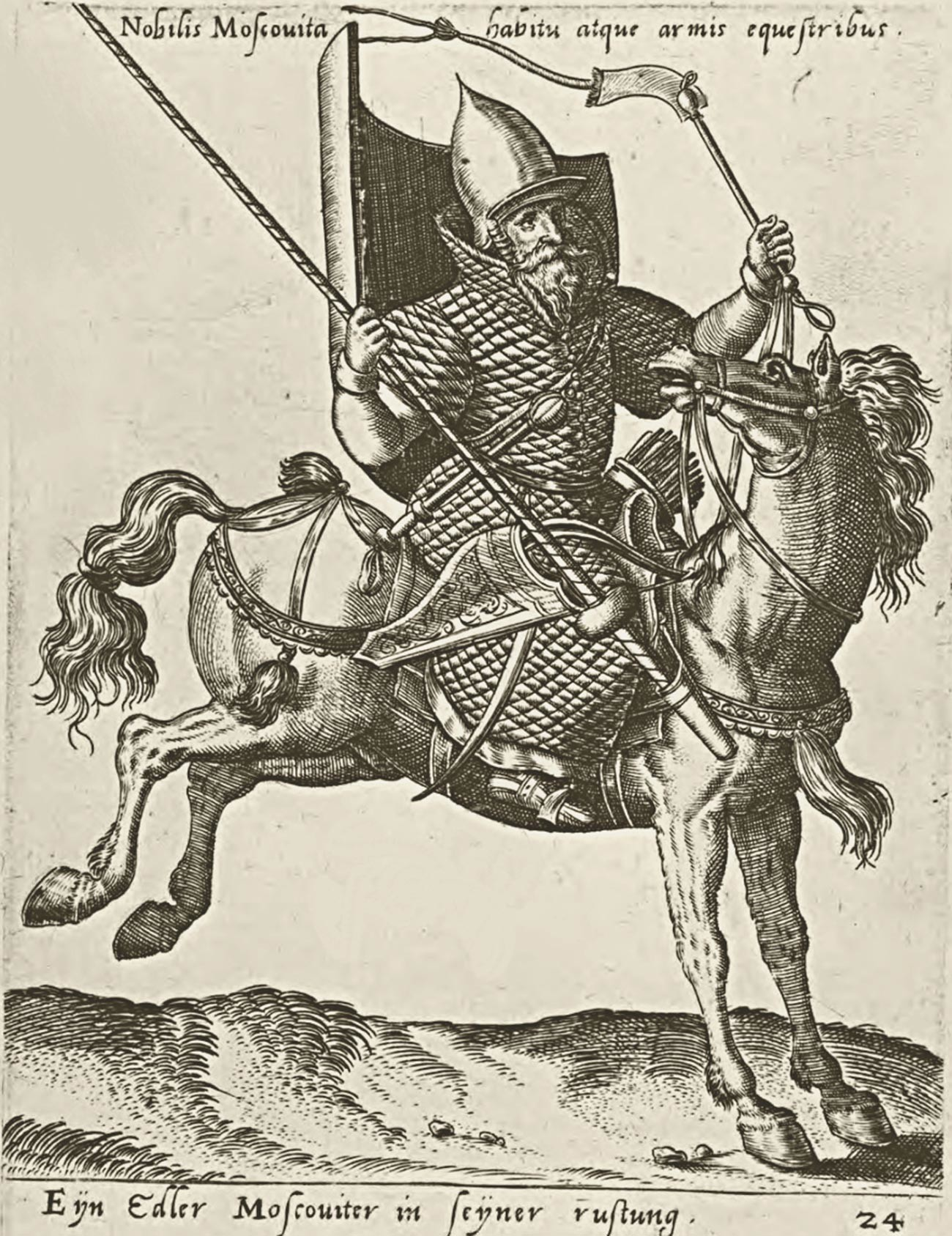 Благородник од Москва, гравура