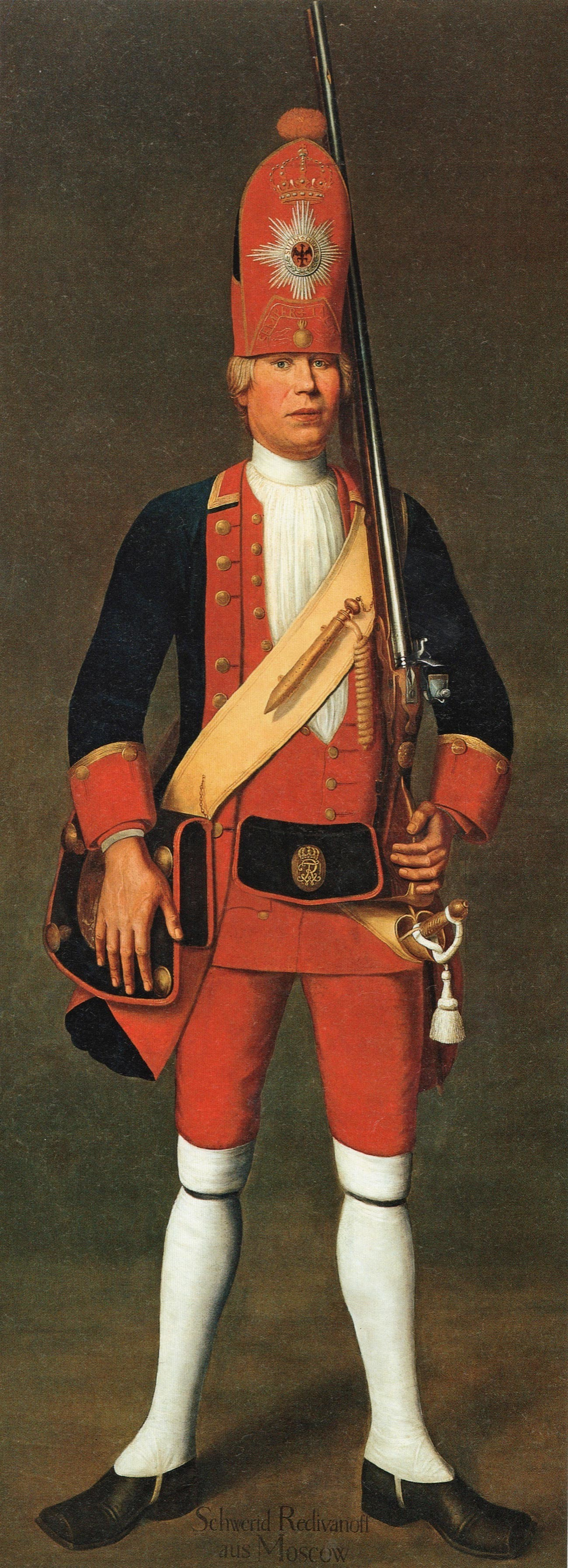 Портрет на пешадинецот Свирид Редиванов (Родионов) од Москва кого рускиот император му го подарил на прускиот крал во замена за Килибарната соба.