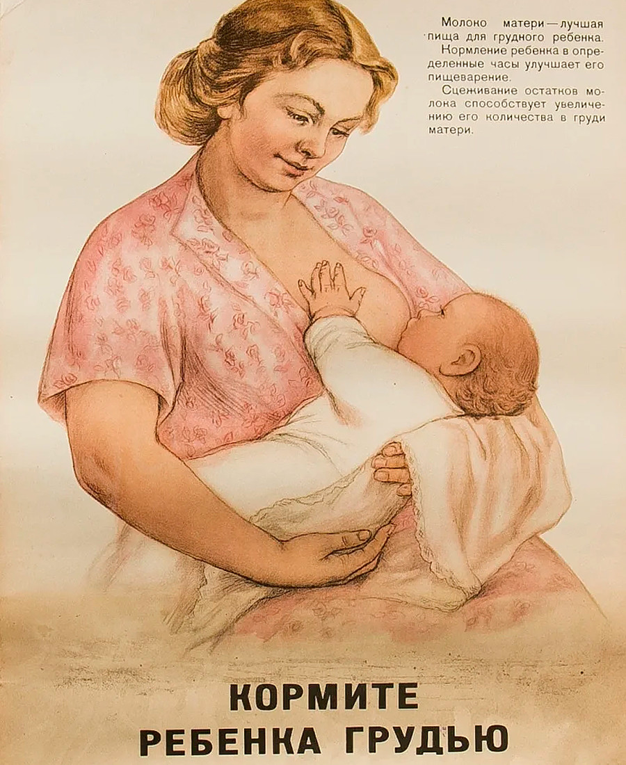 « Nourrissez votre enfant au sein »
