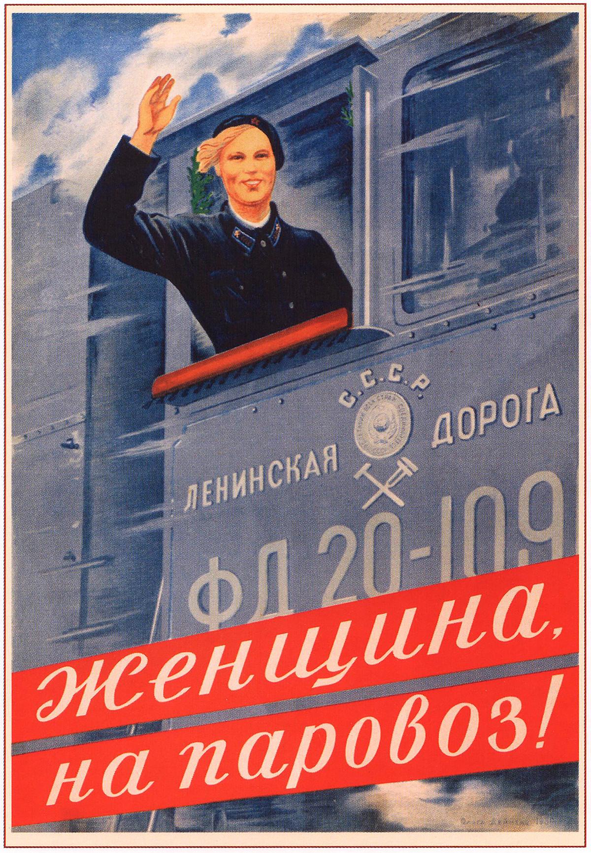 « Femme. À la locomotive à vapeur ! »