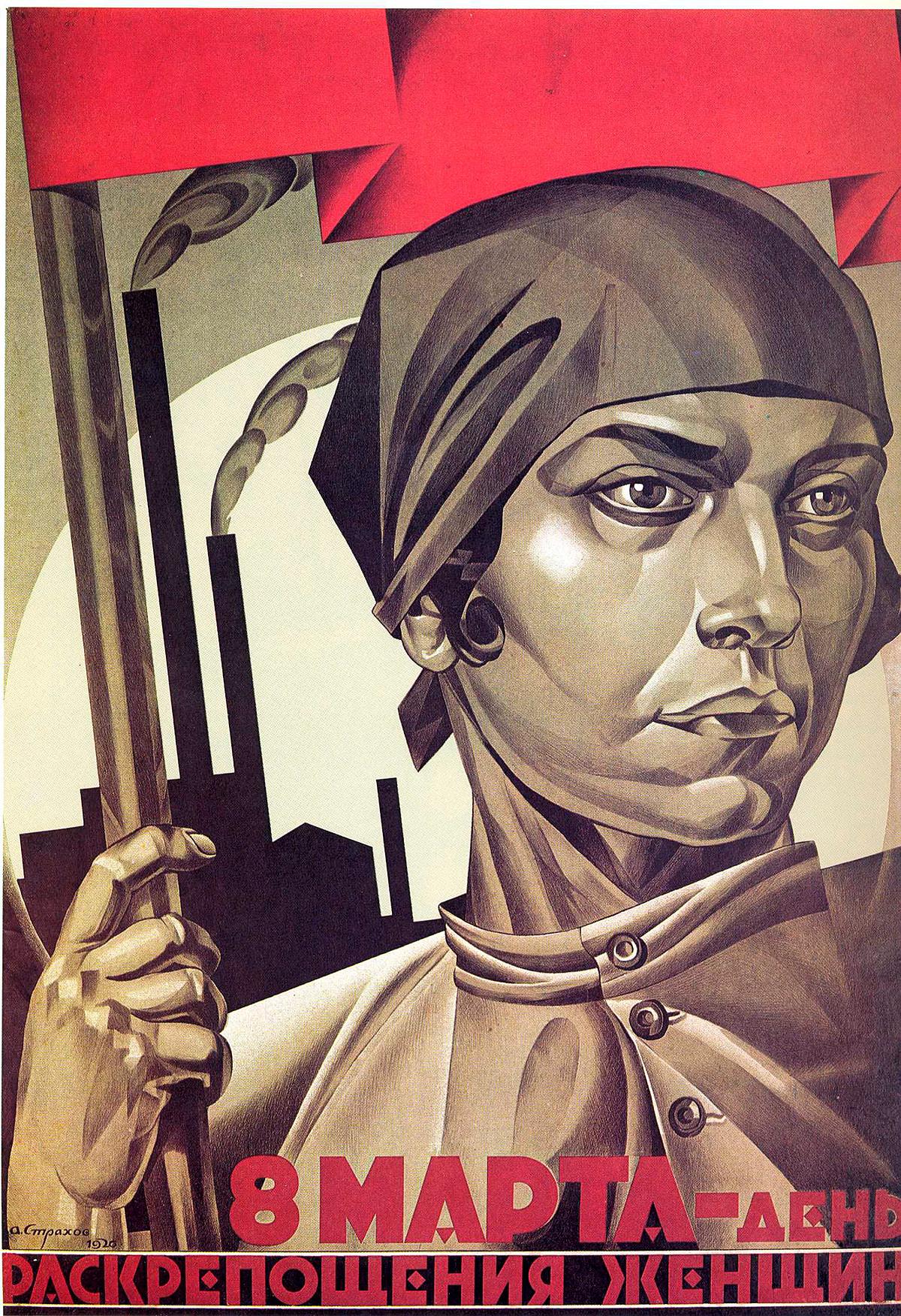 « Le 8 mars est le jour de l'émancipation des femmes »