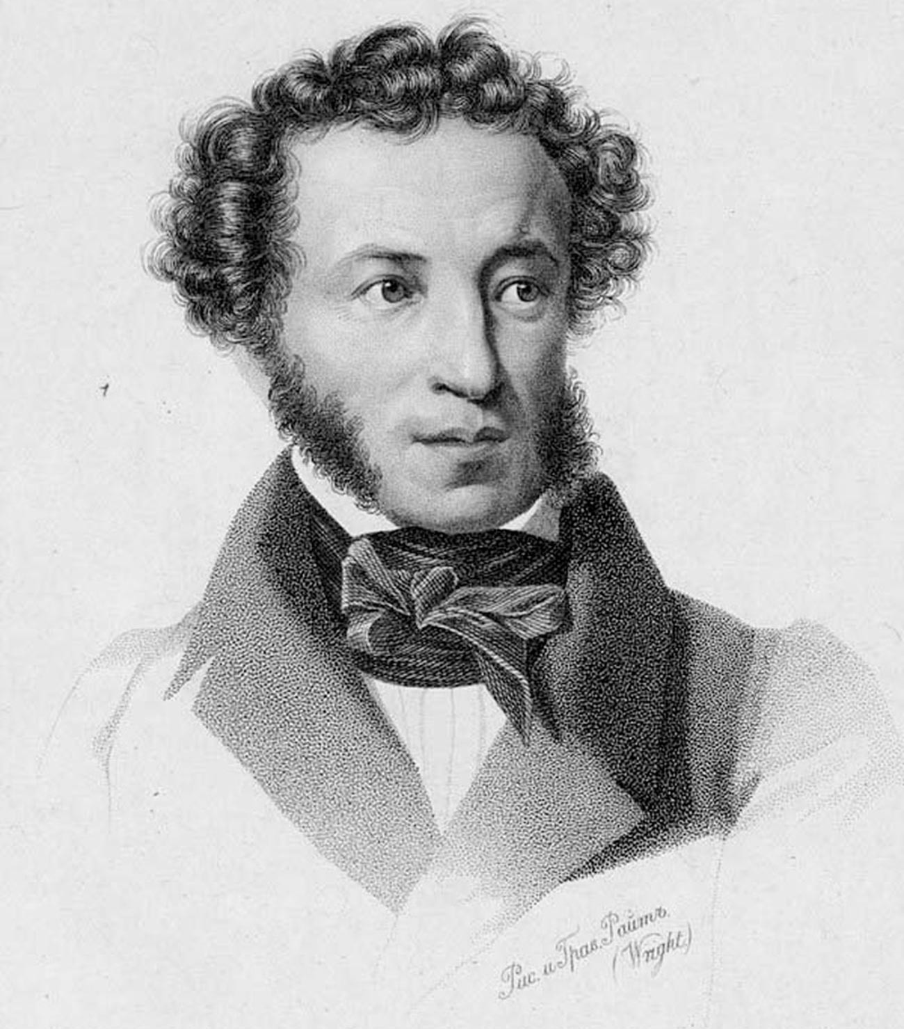 Retrato de Aleksandr Púchkin.