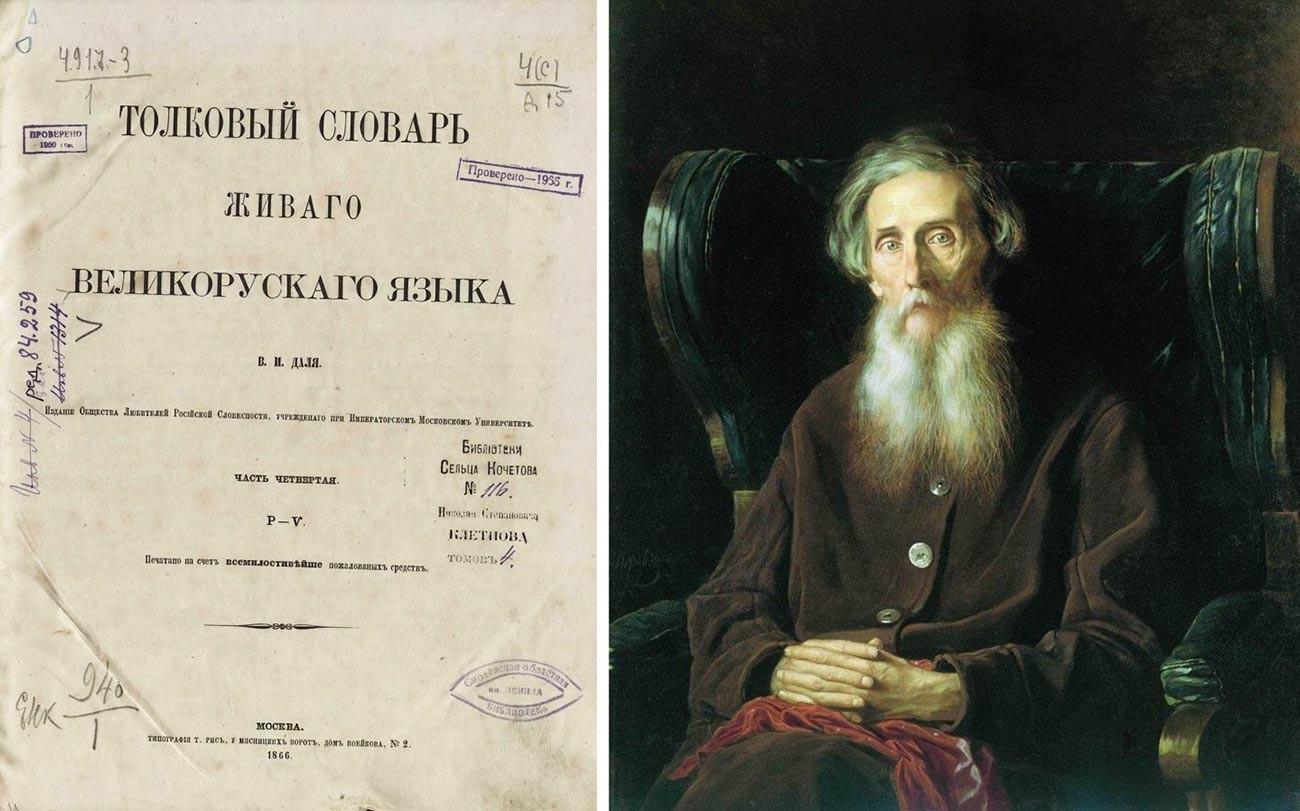"""Esq.: Primeira edição do """"Dicionário Explicativo da Grande Língua Russa Viva"""", de Vladimir Dal (1863-1866); dir.: retrato de Vladímir Dal pintado por Vassíli Peróv."""